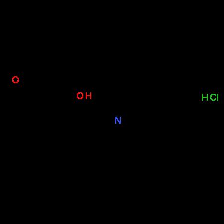 cis-Tramadol-d6 (hydrochloride) [9001917-1MG]